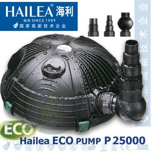 Profesionální jezírkové a filtrační čerpadlo Hailea 25000 ECO PLUS, 24.300 l/hod., 375 Watt, max. výtlak 6,3 m