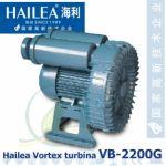 Vzduchovací turbína Hailea VB-2200GP, 2200 Watt, 2000 l/min.